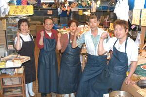 本町鈴木鮮魚