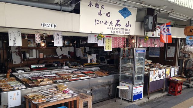 石山商店2